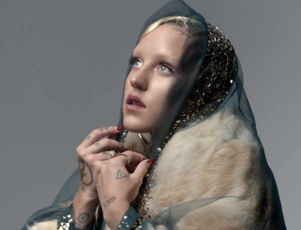 Brooke Candy - A Study In Reality | Video Still